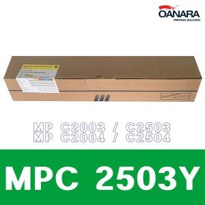 재생토너/리코MPC2503Y/노/MP C2003 C2503 C2004