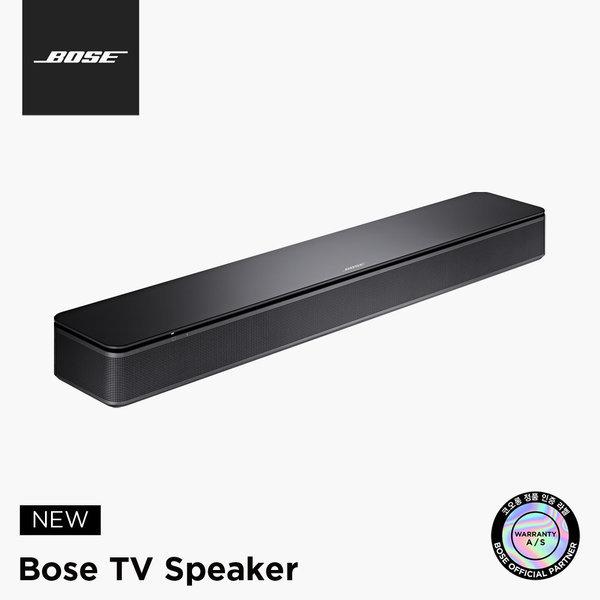 BOSE 정품 TV Speaker 소형 사운드바 블루투스 스피커