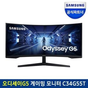 오디세이 G5 C34G55T 34인치 커브드 게이밍 모니터
