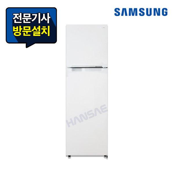 삼성 일반 소형 255L 냉장고 RT25NAR4HWW 기사방문설치