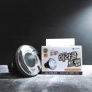 New 미라클트랩 싱크대 세탁기 냄새 차단 씽크대 악취