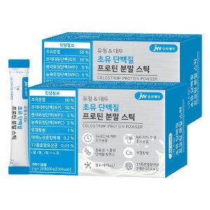 유청 대두 초유 단백질 프로틴 분말 스틱 2박스