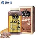 인산가 9회 인산 자죽염 1kg (고체)