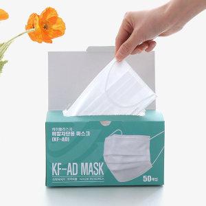 국산 정품 KF-AD 비말차단 마스크 대형 300매/덴탈
