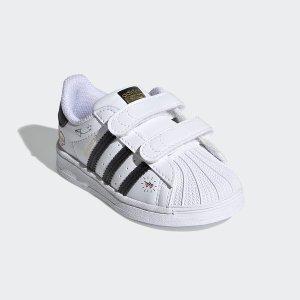 (신세계의정부점) adidas kids SUPERSTAR  CF C(FZ0619)