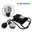 아네로이드/메타 혈압계(측정기) 간호전문가용 추천