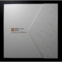 2020년 대한민국 우표 컬렉션(우표책 앨범 연차책)