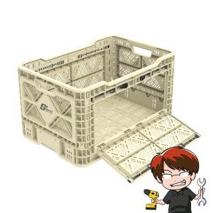 빅앤트 BIGANT 48리터 폴딩박스(앞문오픈형) 아이보리