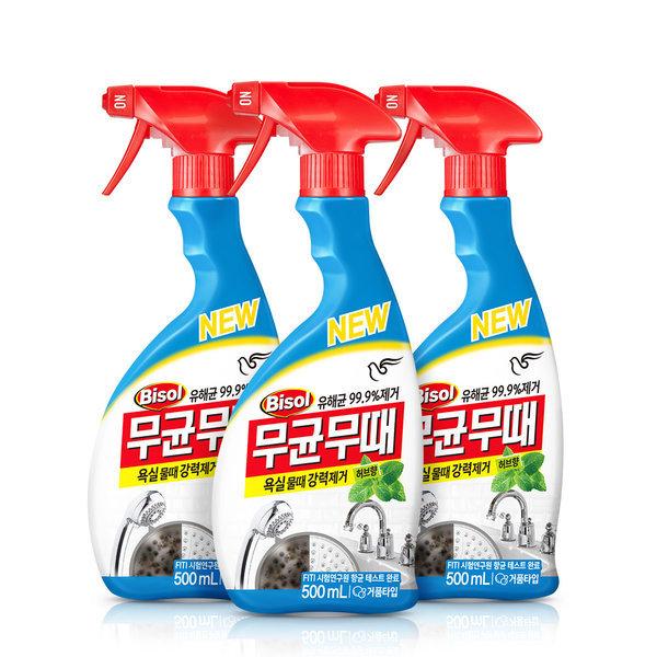 피죤 청소세제/세정제 무균무때 욕실500mlx3개+바닥1L