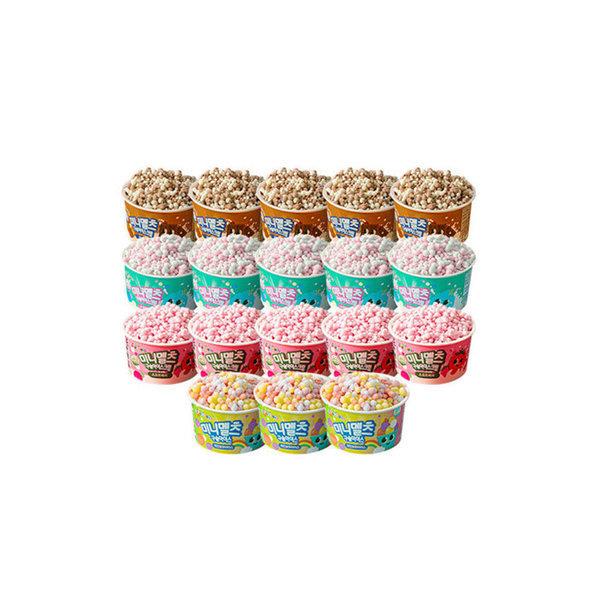 미니멜츠 구슬아이스크림 18개 (초코5+멜로우5+딸기5+레인보우3)