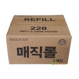 매직캔리필봉투(220R) 9리터용x5개/리필용비닐