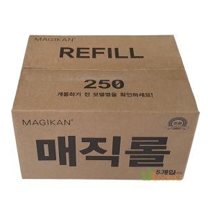매직캔리필봉투(250R) 16리터용x5개/리필용비닐