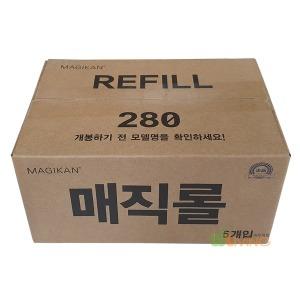 매직캔리필봉투(280R) 25리터용x5개/리필용비닐