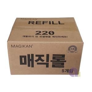 매직캔리필봉투/220R5B /매직캔봉투/리필봉투휴지통