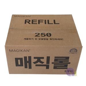 매직캔리필봉투/250R5B /매직캔봉투/리필봉투휴지통