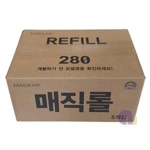 매직캔리필봉투/280R5B /매직캔봉투/리필봉투휴지통