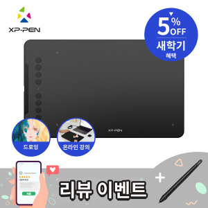 XP-Pen Deco 01 V2 초보자용 드로잉 타블렛 펜태블릿