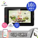 XP-Pen Artist 12 Pro 드로잉 액정타블렛 초박형 XPPEN