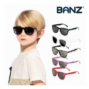 베이비반즈  자외선차단 UV 제이반즈 플라이어 아동 선글라스 소프트케이스 스트랩