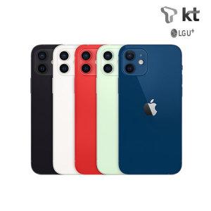 아이폰12프로 256G LG기기변경 선택약정 현금완납