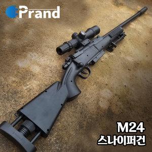 스나이퍼건 M24 장난감총 젤리탄 수정탄비비탄 배그총