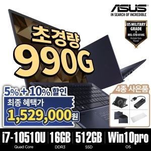 ASUS B9450FA-BM0481R i7/16G/512G/Win10P 990g 초경량