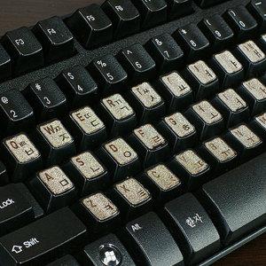 메탈스티커 노트북 키보드 스티커