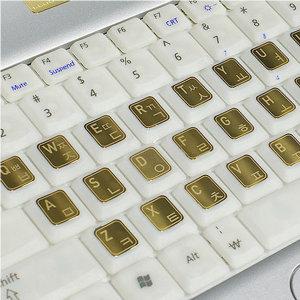 메탈스티커-노트북 키보드 스티커