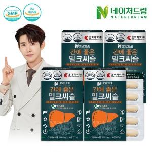 간에 좋은 밀크씨슬 30정 4박스/4개월분/간 건강