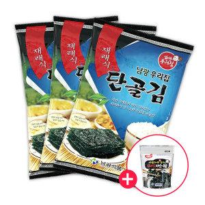 남광우리집 전장김 재래김 밥 반찬 조미김 30g 20봉