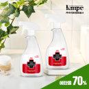 손소독제 스프레이 500ml 1+1 뿌리는 소독제 에탄올70%