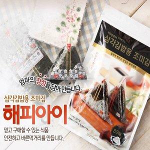 삼각김밥김 조미김/무조미김 선택구매-조미김50매x2봉