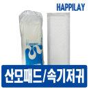 산모패드100매(42x21) 속기저귀 패드 성인용속기저귀