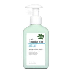 판테딘 로션230ml H3