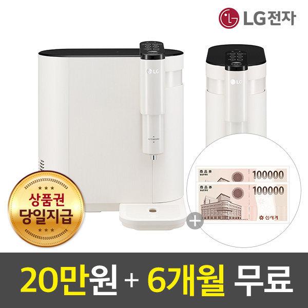 (공식판매점) 정수기렌탈 오브제상하좌우냉온 WD503ACB
