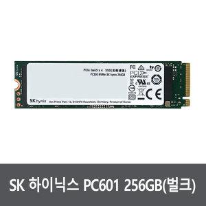 NVMe PC601 NVME256GB (M.2) 80mm벌크 미사용