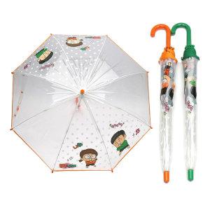 흔한남매 투명 비닐 53 우산 아동 어린이 초등학생