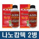 나노캄텍500ml/대형차디젤-2개+에코대형1/엔진코팅제