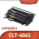삼성 컬러 SL-C430W 전용 재생토너 CLT-404 파랑