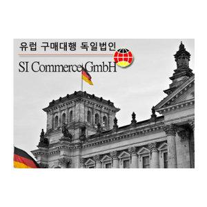 독일발송 - 구매대행사업자 전용-PA