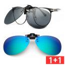 1+1 클립형 편광선글라스 클립형썬글라스 안경 3003B