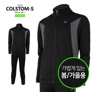 콜스톰S 남성 스판트레이닝세트 운동복 체육복 츄리닝
