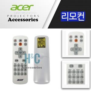 Acer 프로젝터 정품리모컨 DNX1609 DNX1723 DNX1713