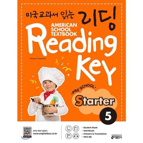 미국교과서 읽는 리딩 Reading Key Preschool Starter 5  키 영어학습방법연구소