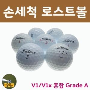 골프 공 로스트볼 V1/V1X혼합 A등급 19개 봄한파 샵