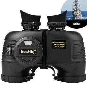 고배율 쌍안경 항해 산악 야간 투시경 군용 좌표 망원