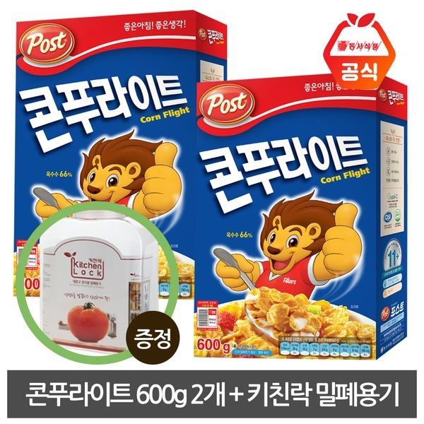 동서 포스트 콘푸라이트 600g 2개 + 키친락