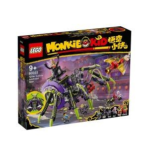 레고공식_몽키키드 스파이더 퀸의 거미 기지_80022
