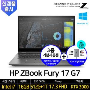 ZBook Fury 17 G7 26F43AV-R3 i7 16G 512G+1T RTX3000