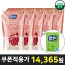 참그린 석류식초 설거지 주방세제 리필 900mlx5개+증정